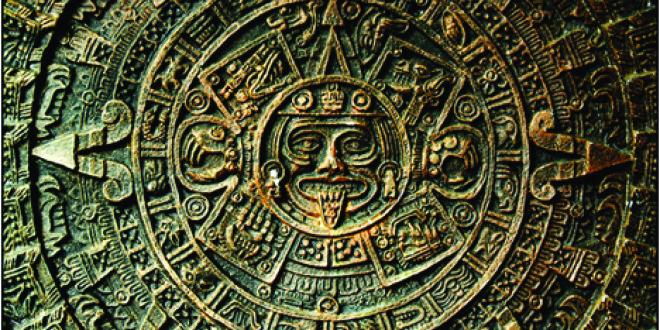 Aztec Vampires Sun Stone